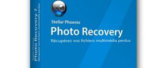 Phoenix Photo Recovery