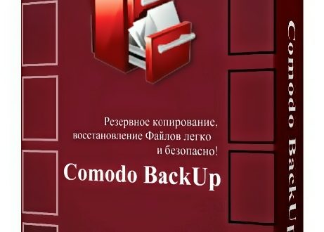Comodo BackUp