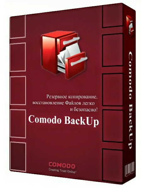Comodo BackUp 4.4.1 скачать бесплатно программу для резервного копирования