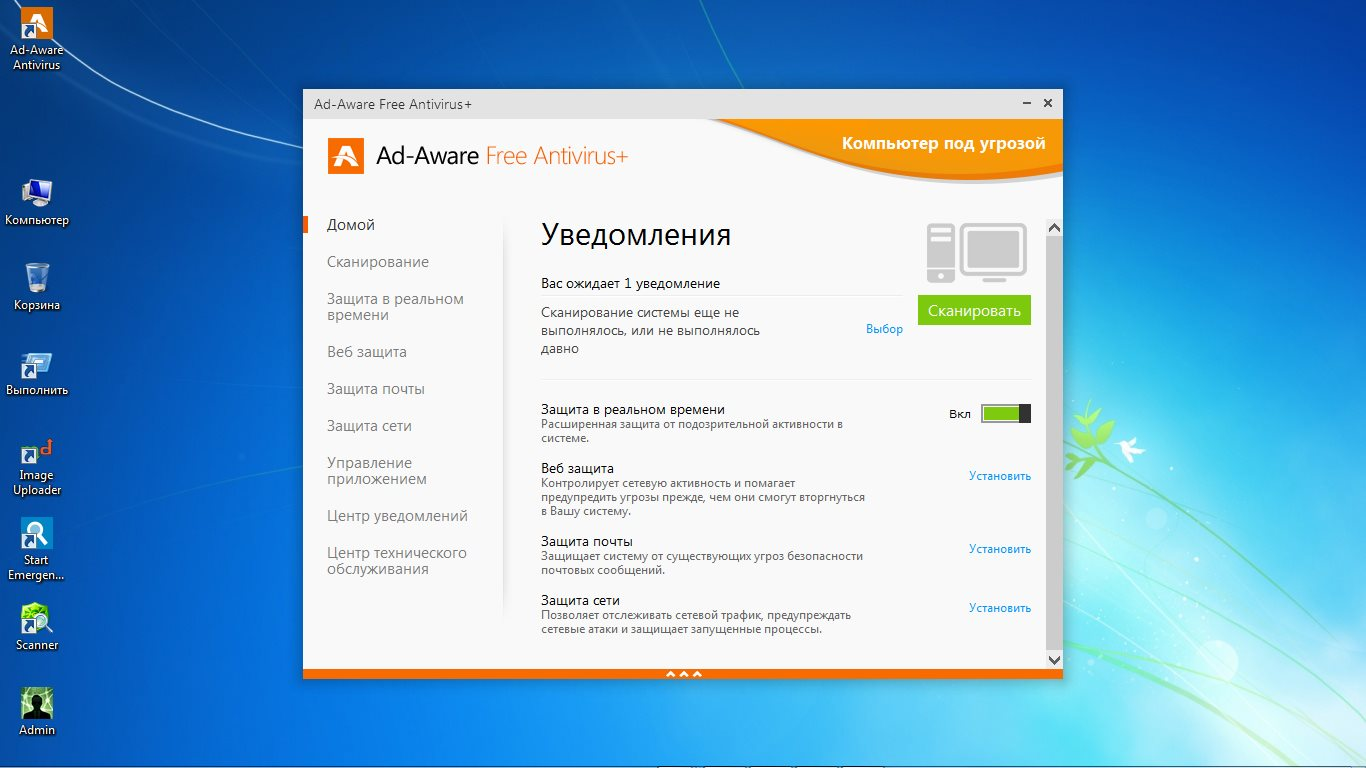 Ad-Aware Free Antivirus 12.2.889.11556