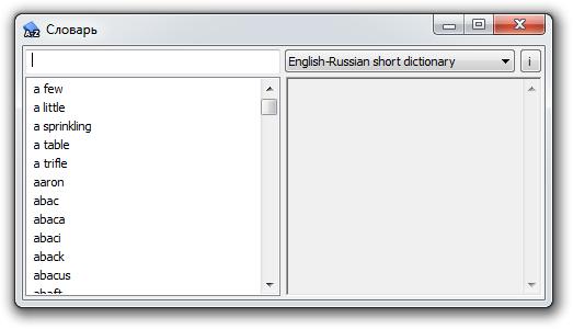 NeoDic 1.6 скачать бесплатный офлайн переводчик