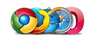 интернет браузеры иконки