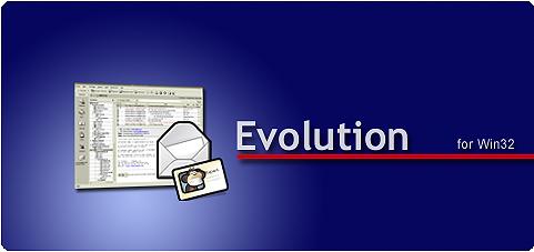 Evolution бесплатная почтовая программа скачать бесплатно