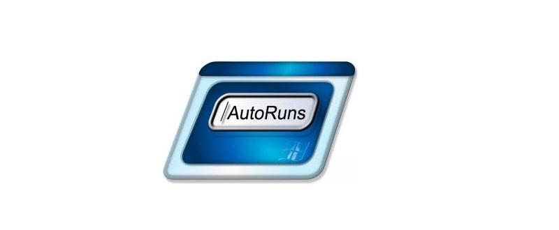 Скачать Autoruns — программу для работы с автозагрузкой Windows