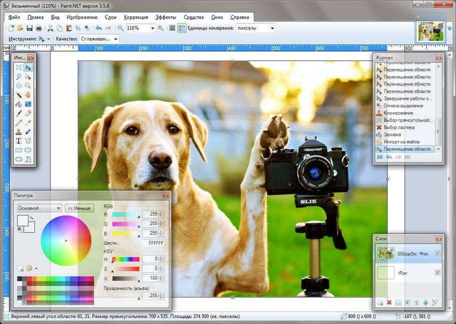 Paint.Net 4.1.5 программа для редактирования фотографий и картинок скачать бесплатно (Паинт)