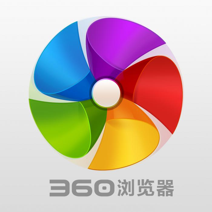 Browser 360 7.5.2.110