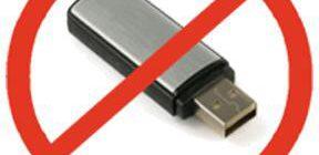 Как запретить запись данных на флешку