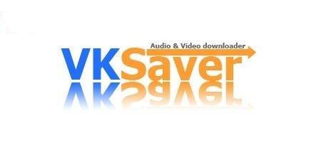 Скачать бесплатно VKSaver программу для загрузки музыки и видео из контакта