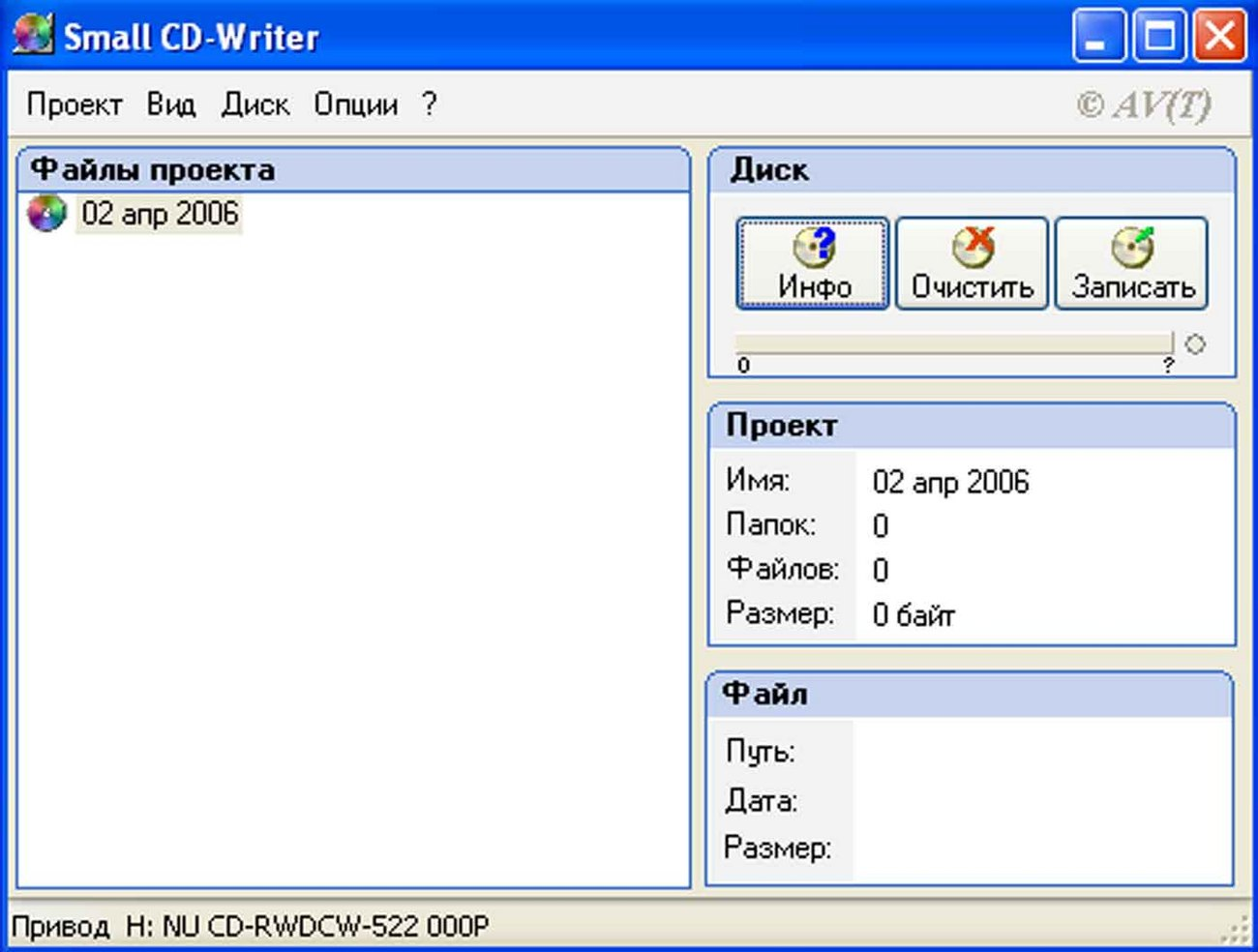 Small CD Writer