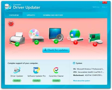Carambis Driver Updater 2.4.4