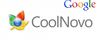 CoolNovo (ChromePlus)