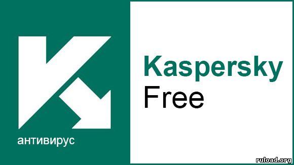 Kaspersky Free Antivirus 19.0.0.1088 / 20.0.14.1085 RC