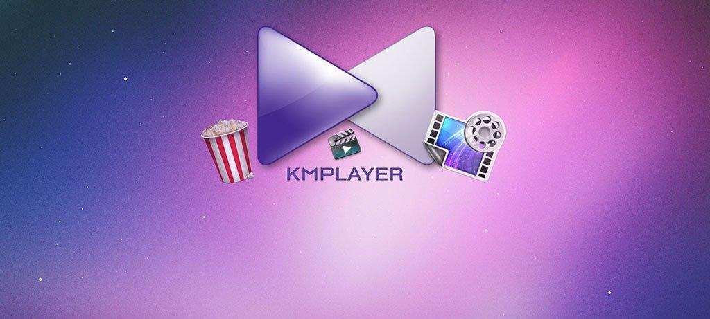 KMPlayer 4.2.2.7 скачать бесплатно видео плеер
