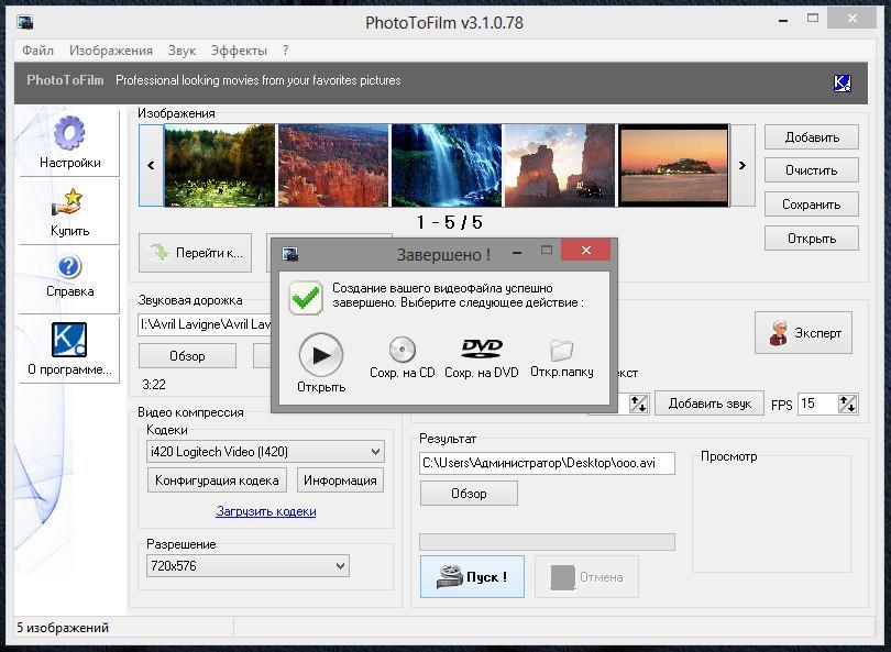PhotoToFilm-free
