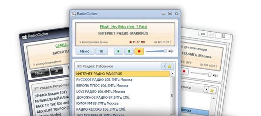 RadioClicker 8.65