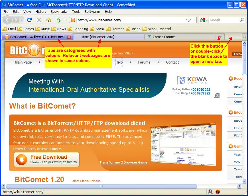 CometBird 11.0 улучшенный браузер на движке Firefox скачать бесплатно