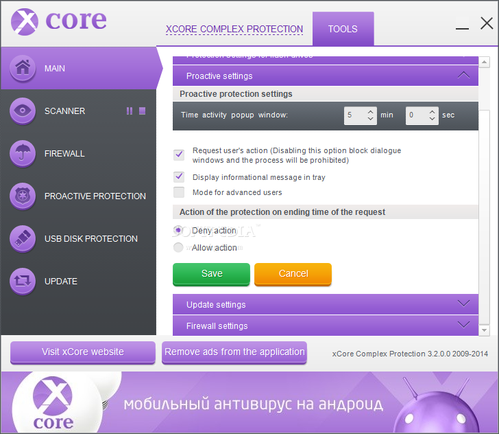 xCore Complex Protection