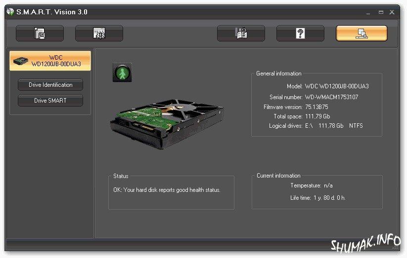 S.M.A.R.T. Vision проверка и мониторинг состояния HDD S.M.A.R.T. скачать бесплатно