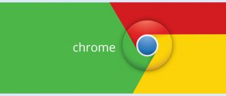 полная версия google chrome