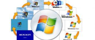 узнать версию и сборку ОС Windows