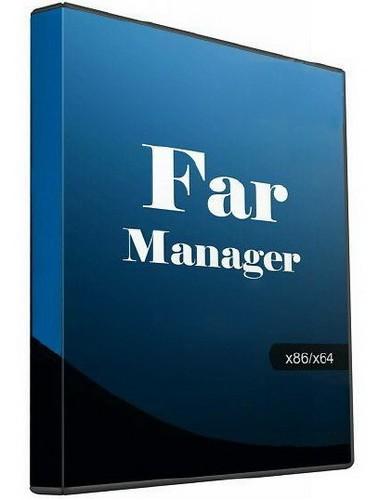 Скачать бесплатно FAR Manager 3.0