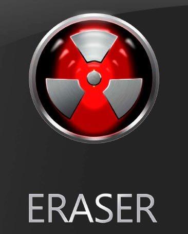 Eraser 6.2.0.2982